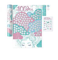 Скретч постер 100 ДЕЛ настоящей девочки «Oh my look edition»   карта желаний   оригинальный подарок