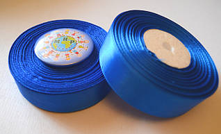 Лента атласная 25 мм Синяя
