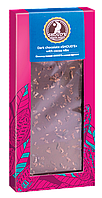Шоколад чёрный SHOUD'E с какао крупкой