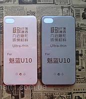 Ультратонкий чехол для Meizu U10 серый и золотой, фото 1