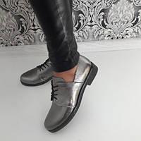 Туфлі шкіряні жіночі срібні