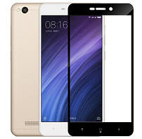 Защитное стекло Xiaomi Redmi 3 / 3S Full Cover Rinco (Black)