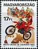 Венгрия 1993 - мотокросс - MNH XF