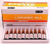 Laennec lnj Лаеннек - плацента 2мл.