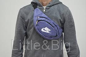 Поясная сумка бананка Nike