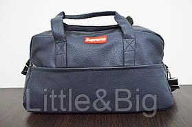Дорожная спортивная мужская сумка Supreme