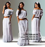 Легкий летний коттоновый костюм из широкой юбки в пол и топа с открытыми плечами, белый