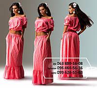 Легкий летний коттоновый костюм из широкой юбки в пол и топа с открытыми плечами, розовый