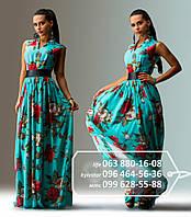 Яркое летнее платье в пол из шифона в крупный цветочный принт, в комплекте широкий пояс из эко-кожи и пояс из основной ткани, бирюзовое