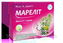 Марелит, капс. №24