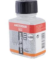 "Лак для акриловых красок ""Amsterdam"" Royal Talent 75мл глянцевый 24283114"