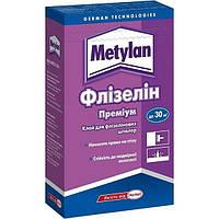 Клей для шпалер Metylan 250 г Метилан флізелін Преміум | Клей для обоев Флизелин Премиум