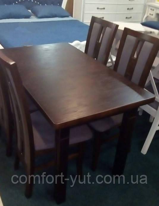 Стіл Класік Люкс горіх 120(+40+40)*75 обідній розкладний дерев'яний