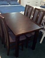 Стол Классик Люкс орех 120(+40+40)*75 обеденный раскладной деревянный