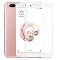 Защитное стекло для Xiaomi Mi A1 Full Cover Rinco (White)