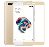 Защитное стекло для Xiaomi Mi A1 Full Cover Rinco (Gold)