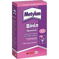 Клей для обоев Metylan 300г Метилан Вініл Преміум