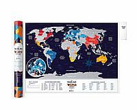 Скретч Карта Мира Travel Map ® Holiday | карта путешествий | карта желаний | оригинальный подарок