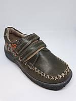 67b241652 Детская обувь котофей в Украине. Сравнить цены, купить ...