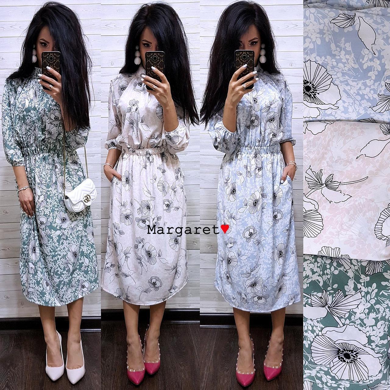 Женское платье длины миди из софта с карманами