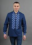 Вышитая мужская рубашка из льна с синим орнаментом, фото 2