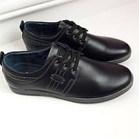 Туфлі чоловічі чорні шкіряні. Тільки 40 розмір!
