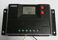 Контроллер заряда для солнечных батарей Y-SOLAR CM20D-10 (12-24V 10А)