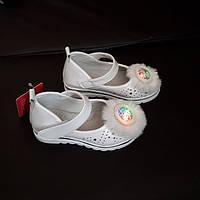 Туфлі дитячі білі з LED підсвіткою