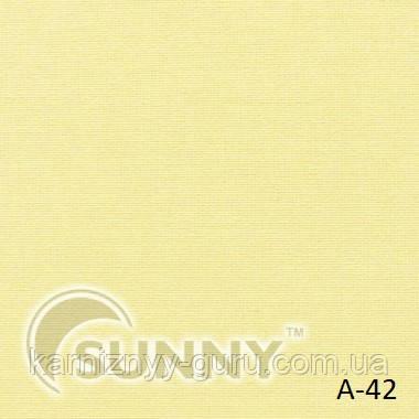 Рулонные шторы для окон в открытой системе Sunny, ткань A