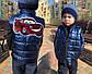 """Детский стильный комплект-двойка для мальчика 365 """"McQueen"""" в расцветках, фото 3"""