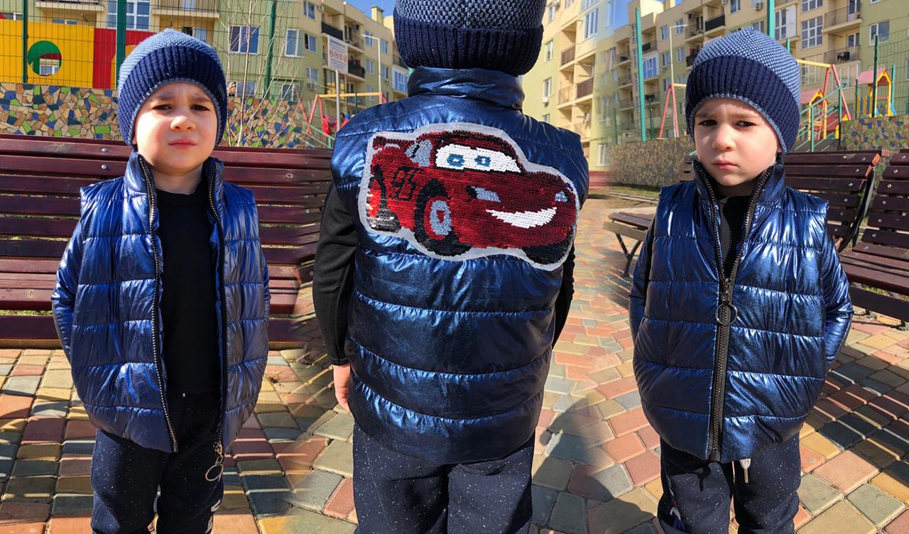 """Детский стильный комплект-двойка для мальчика 365 """"McQueen"""" в расцветках"""