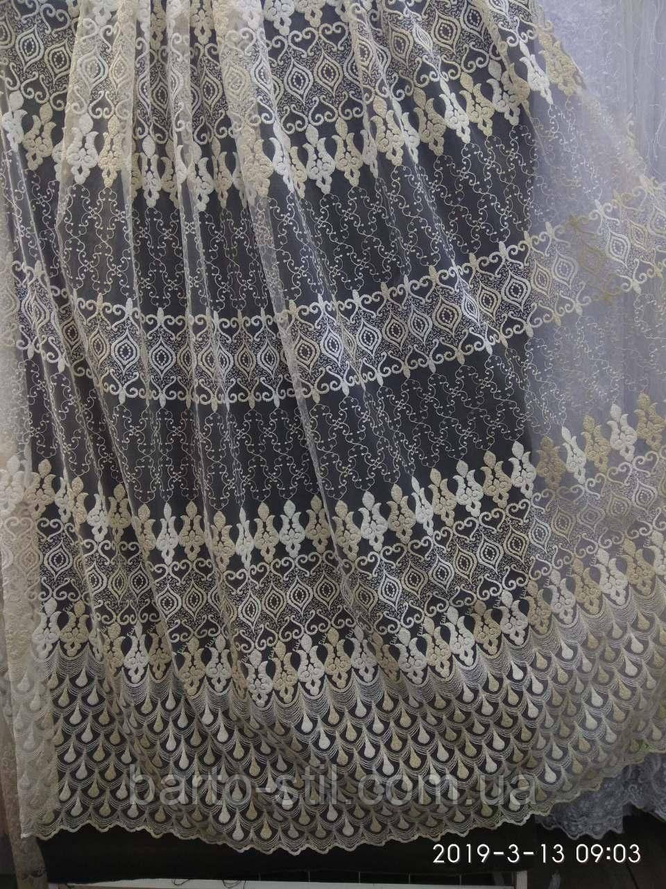 Гардина молочного цвета с вышивкой на фатине Оптом и на метраж Высота 2.8 м