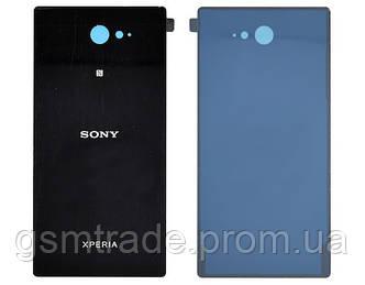 Задняя панель корпуса Sony D2302/D2303/D2305 Xperia M2 чёрный