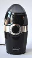 Кофемолка Maestro цвета в ассортименте (MR-451)
