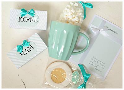"""Бізнес - подарунок на 8 березня """"Tiffany"""""""
