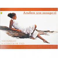 Альбом для акварели А4 10 листов, 200 г/м² «Коленкор»