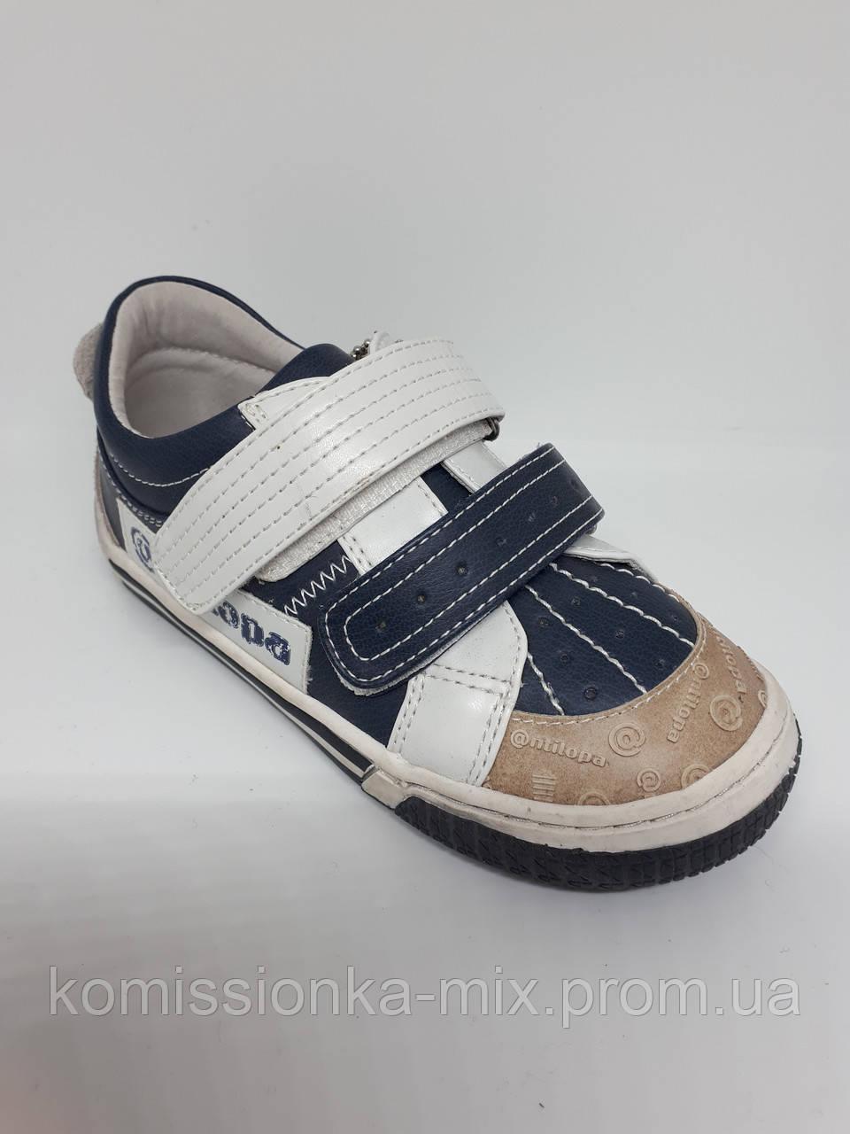 Туфли детские ANTILOPA