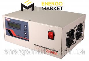 Источник бесперебойного питания для квартиры 1,2 кВт (OFF-LINE)