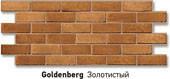 Goldenberg Золотистый
