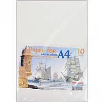 Бумага для акварели А4 10 листов, 200 г/м², в п/п пакете