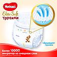 Трусики-подгузники Huggies Elite Soft Pants Mega 5 (12-17 кг), 56шт, фото 3