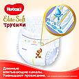 Трусики-подгузники Huggies Elite Soft Pants Mega 5 (12-17 кг), 56шт, фото 5