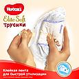 Трусики-подгузники Huggies Elite Soft Pants Mega 5 (12-17 кг), 56шт, фото 6