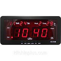 Годинник з будильником, календарем і термометром 2158