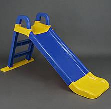 """Детская горка 140см """"Фламинго"""" Сине-желтая"""