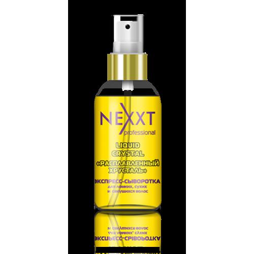 Экспресс-сыворотка для ломких, сухих и секущихся волос Расплавленный хрусталь Nexxt Professional 50ml