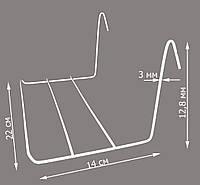 Полка-крючок для обуви на торговую сетку