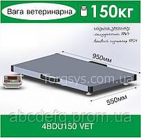 Весы ветеринарные  AXIS 4BDU150 VET