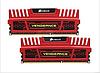 Оперативная память CORSAIR 8GB (2 x 4GB)  240-Pin DDR3 SDRAM DDR3 1600 для настольного компьютера