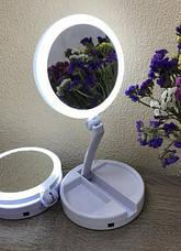 Зеркало с подсветкой для макияжа My Fold Away Mirror white, фото 3